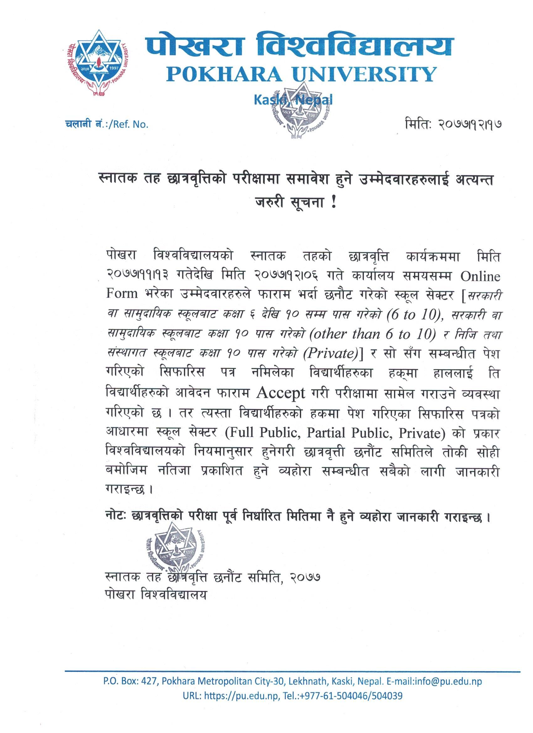 Important Notice Regarding Pokhara University Bachelor Level Scholarship Examination 2077