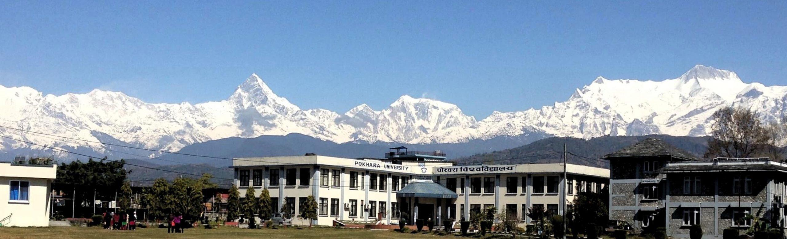 Pokhara University Scholarship Portal